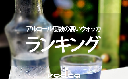 Q:アルコール入りの化粧水は、肌に刺激になるっ …