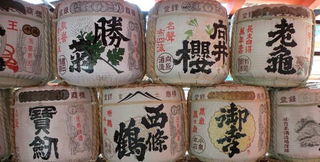 日本酒ランキングページ4選