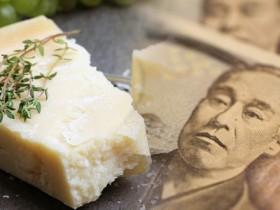 お金持ち チーズ
