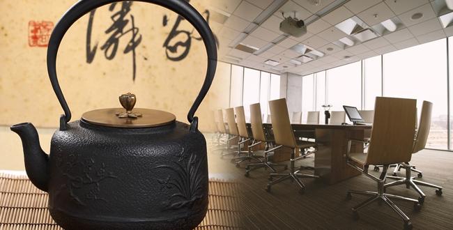 オフィス 中国茶